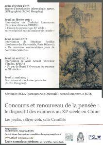 janvier-2017-affiche-programme-renouveau-pensee-chine