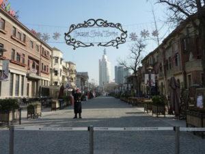 Tianjin © Françoise Ged
