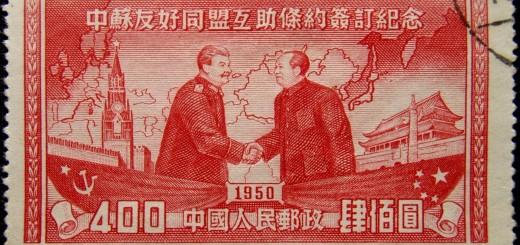 stamp-62921_1920