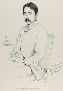 Lithographie de Edmond Auguin (25 decembre 1887)