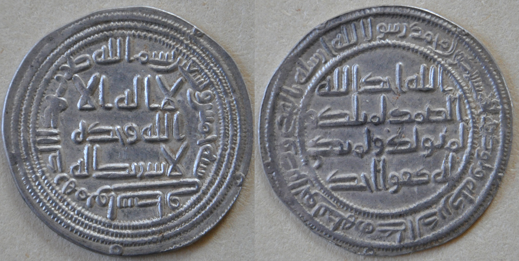 Dirham en argent du calife Al Walid (78-90/705-715) de la dynastie omeyyade, émis à Wasit (rive gauche du Tigre, entre Bassora et Bagdad). Photo de Jean-Michel Moullec sous licence CC BY 2.0