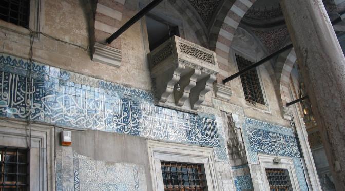 Le sultan Mehmed IV (1648-1687) : rigorisme religieux et islamisation