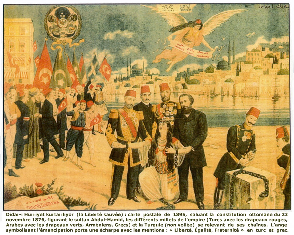 «Istiklal-1895» par Sotirios Christides — Ottoman post cards. Sous licence Domaine public via Wikimedia Commons - http://commons.wikimedia.org/wiki/File:Istiklal-1895.jpg#/media/File:Istiklal-1895.jpg