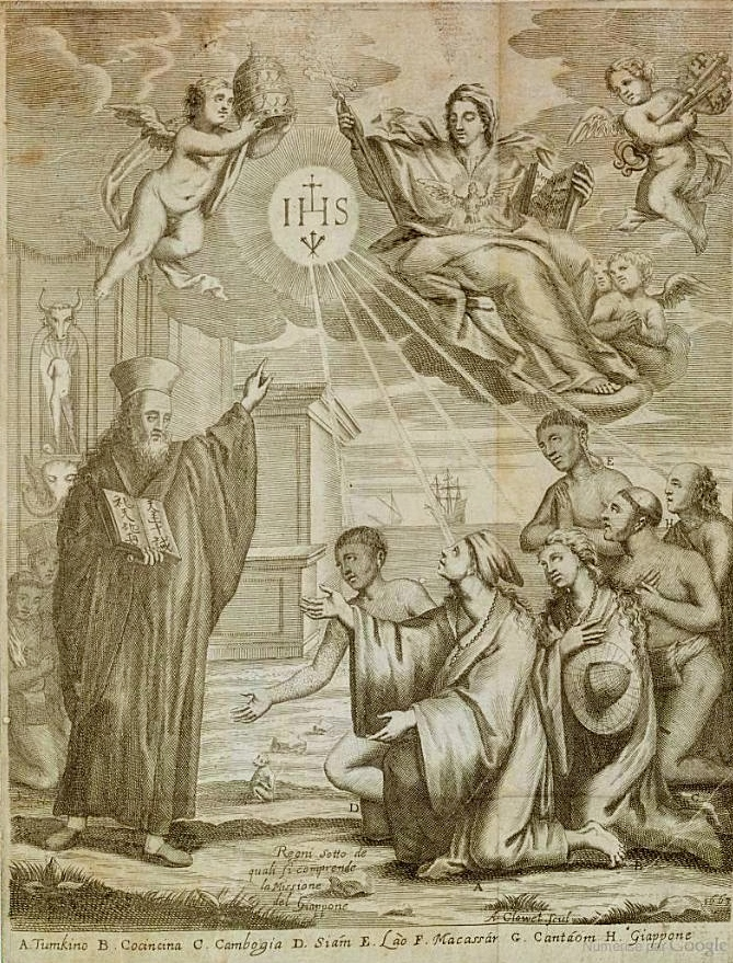 Filippo de Marini, Historia et relatione del Tunchino et del Giapone, Roma, 1665 (österreich National Bibliothek, ex. numérisé Google Books)