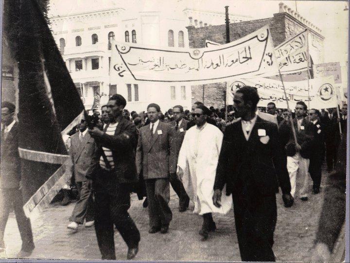 Manifestation de l'Union Générale Tunisienne du Travail (1951)
