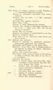 U.IV.32_p.146
