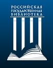 Открытая Электронная Библиотека Диссертаций