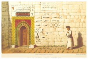 Tiré de: John Ussher. A journey from London to Persepolis; including wanderings in Daghestan, Georgia, Armenia. (1865). Original conservé, numérisé et diffusé par la British Library
