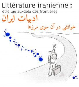 Littérature iranienne