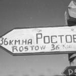 192-20_1942_00150e2