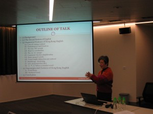 Cathy Wong's talk in the Introductive Session