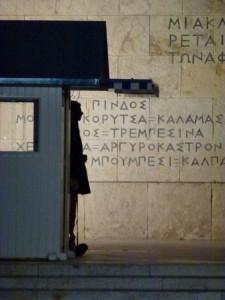 garde parlement grec L1000583