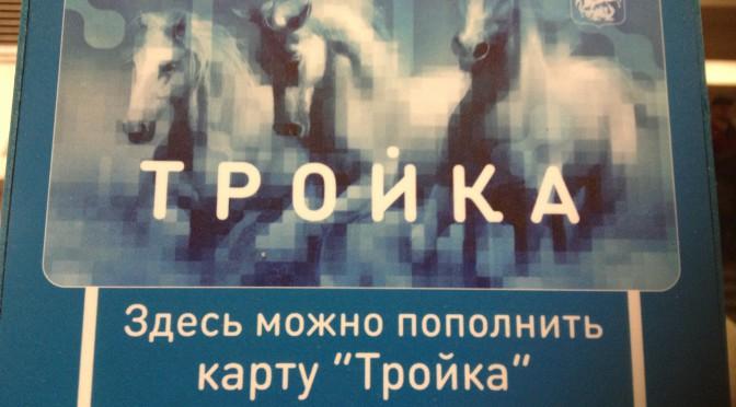 Démystification en Grèce : la parole aux internautes
