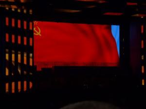 Place Rouge, soirée du 4 mai 2015, écran sur le Goum