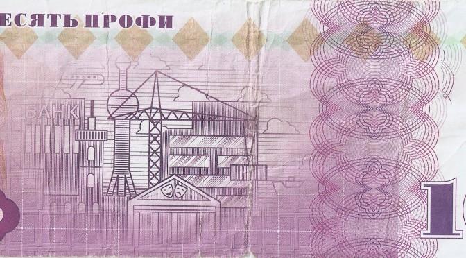 Et si l'Euro n'était pas une monnaie ?