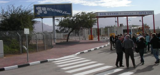 Eilat Israel Border Post