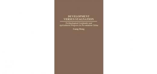Development versus stagntion