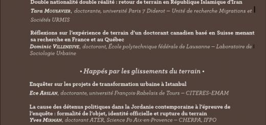 Terrain-étranger-1page-page001