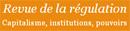 logo-regulation