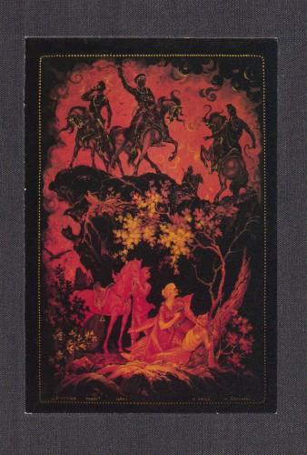 Couverture de livre : Искусство холуйской миниатюрной живописи