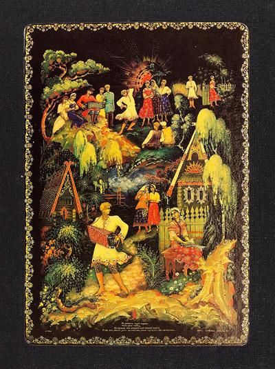 1ère de couverture du livre « Искусство древней традиции Палехa »
