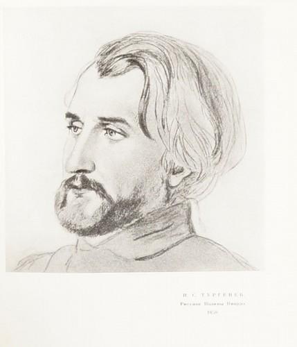 tourgueniev_portrait
