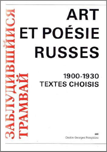 Recueil de textes Art et poésie russes