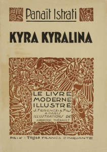 Kyra-Kyralina copie