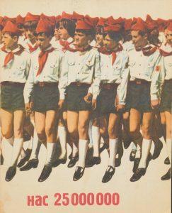 En URSS, au temps où les pionniers célébraient la patrie