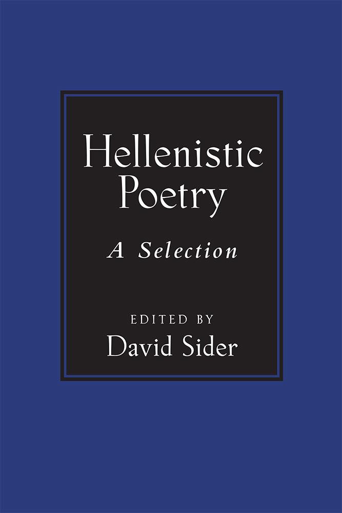 dissertation poesie Annales gratuites bac 1ère l : la contrainte en poésie le sujet 2002 - bac 1ère  l - français - dissertation, imprimer le sujet.