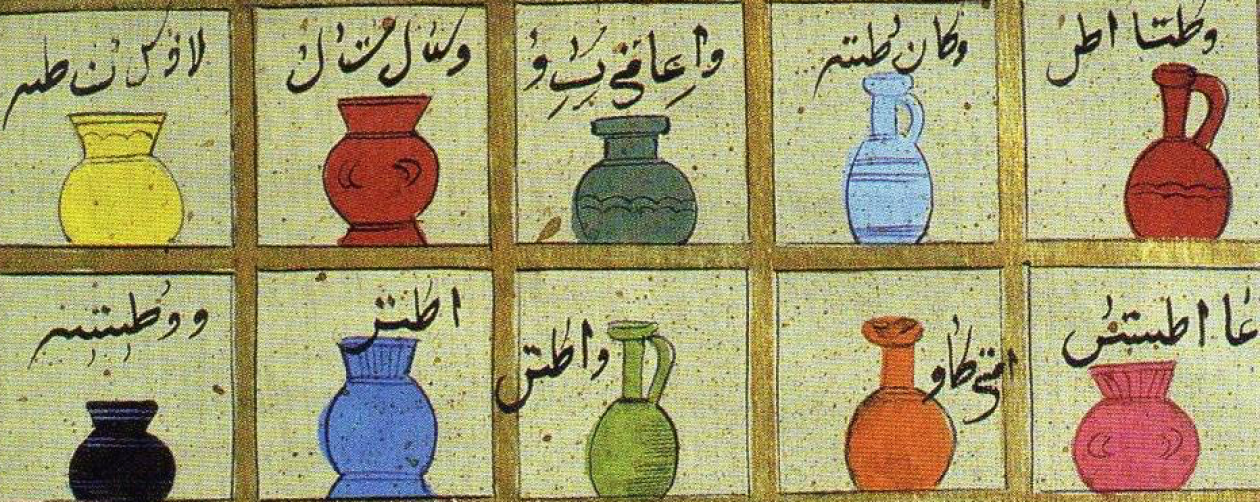 Arabyzantina medica