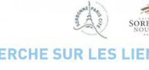 CERLIS_homepage_logo