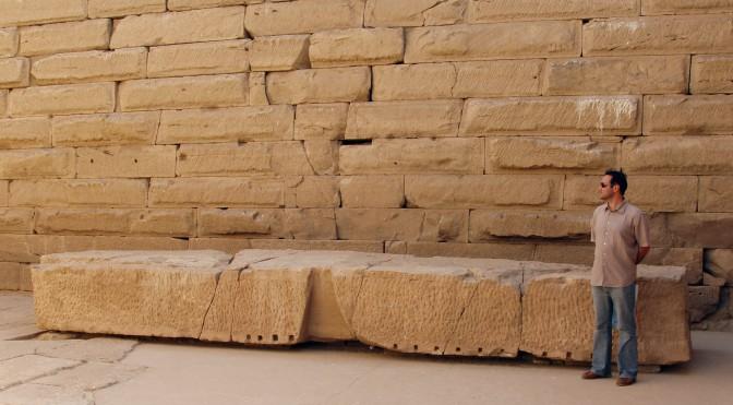 Les modules de blocs de la maçonnerie ptolémaïque