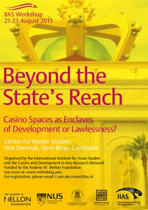 Colloque_Beyond_the_States_Reach_poster