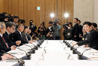 Prime Minister Shinzo Abe convening the first Novel Coronavirus Expert Meeting on 16 February 2020