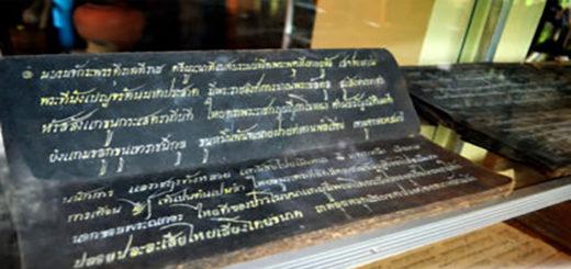 code manou maou bouddhisme