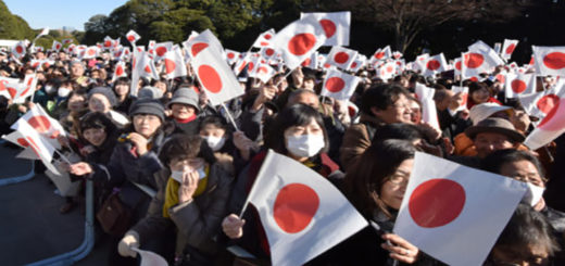 japon pacifique pacifisme fin constitution