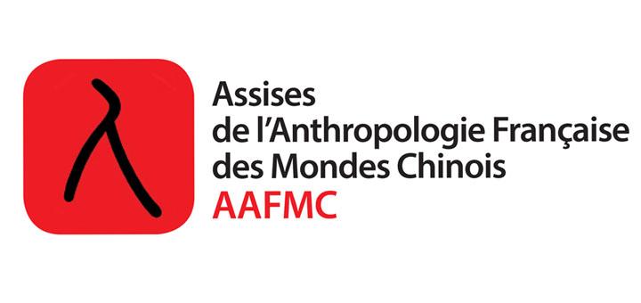 Assises de l'Anthropologie de la Chine en France