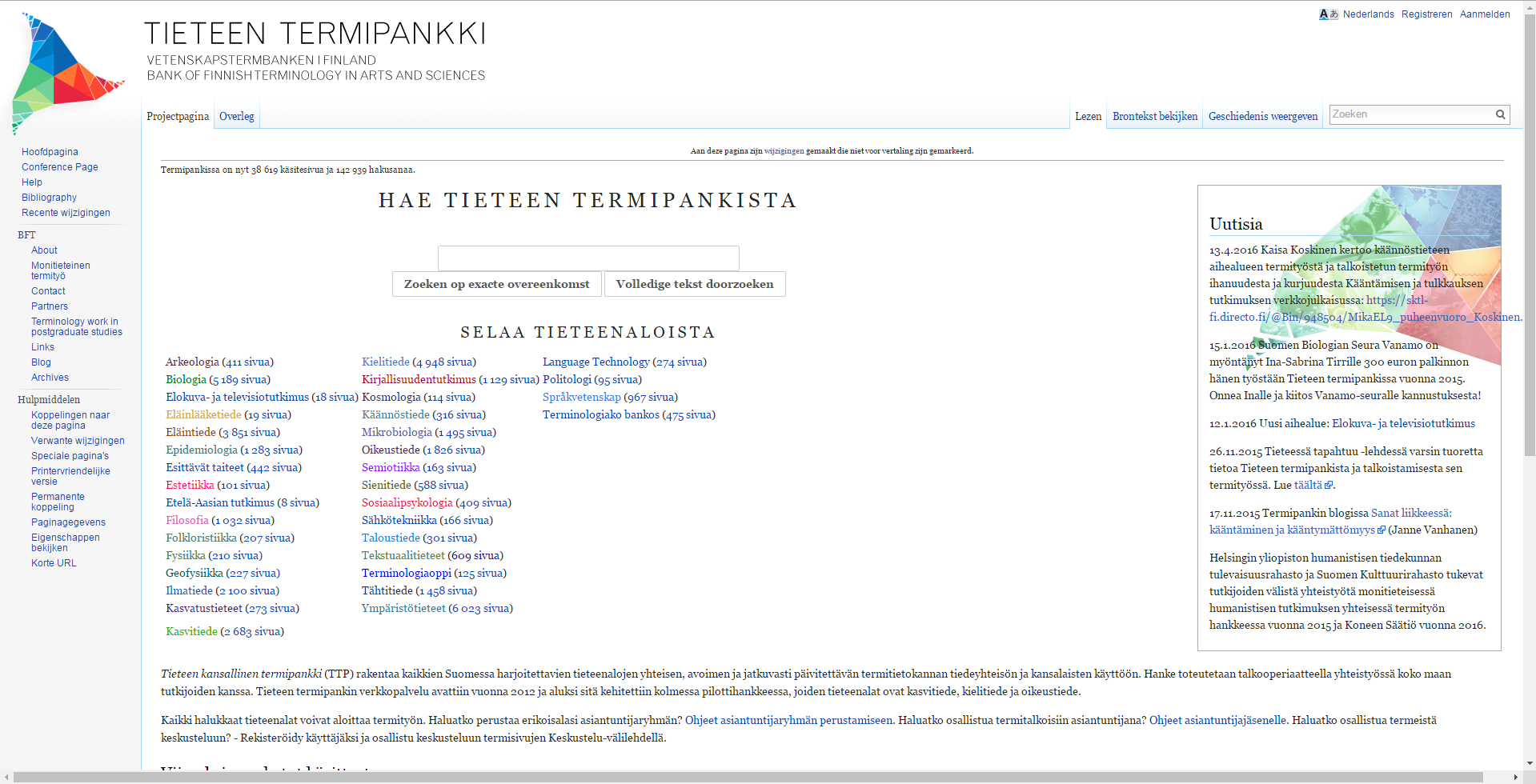 The Bank of Finnish Terminology.