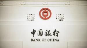 Red-Bank-of-China-Logo