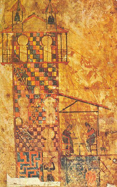 Escritorio de Távara Madrid, AHN, cod. 1240, f. 139.
