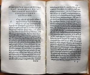 manutius.nazianz.1516.128.129.P1080120 (2)