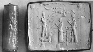 Seal of Aššur-bēlu-uṣur, ca. 803–775 B.C. Image by Fritz Saxl, Mithras. Typengeschichtliche Untersuchungen, Berlin 1931, fig. 197.