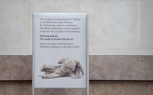 """""""Not here"""": nota sobre o empréstimo da peça Foto: Facundo Arrizabalaga/EPA, 5 dez. 2014."""