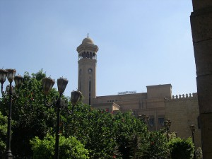 al-Azhar University Building