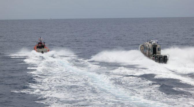 Droit de poursuite et pêche illicite