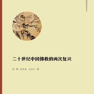 bouddhismejhebook