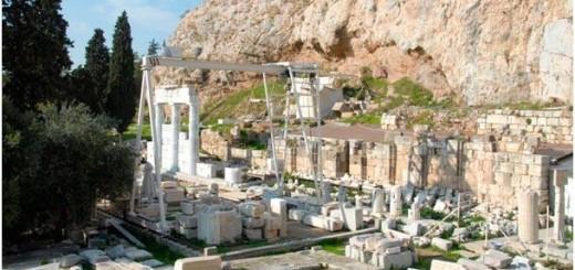 Le sanctuaire d'Asclépios au pied de l'Acropole d'Athènes
