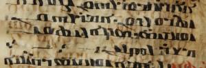 Ms. Sinaï, M59N (détail) : fin de l'apophtegme de Jean le Cénobite © A.Desreumaux (reprod. interdite)