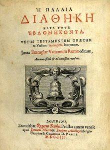 Frontispice de la Septante éditée par Roger Daniel (Londres1653), une des édutions que nous avons consultées